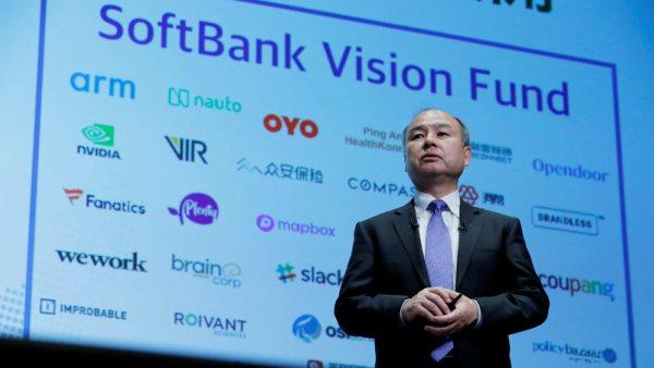 VisionFund Masayoshi Son