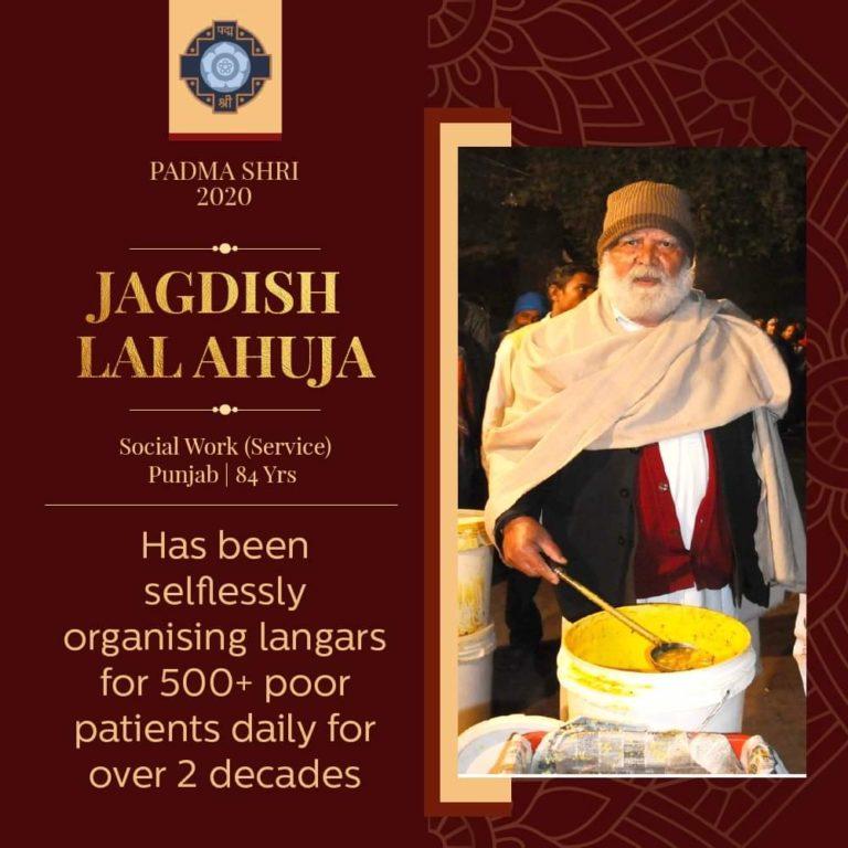 Jagdish-Lal-Ahuja
