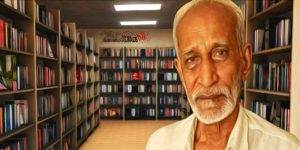 The Man Of The Millennium – Palam Kalyanasundaram