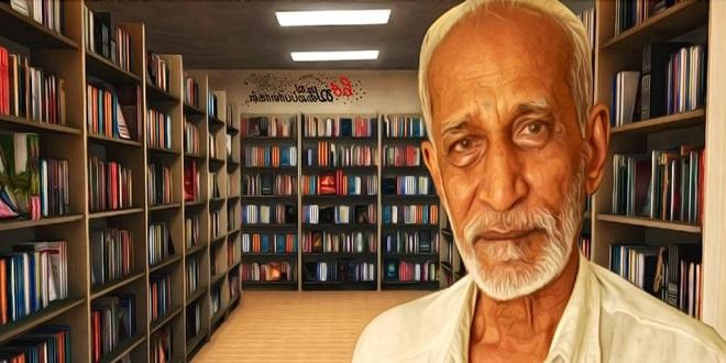 The Man Of The Millennium – Palam Kalyanasundaram